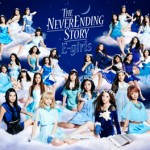 E-Girls - THE NEVER ENDING STORY