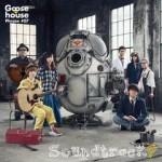 Goose house - Goose house Phrase #07 Soundtrack