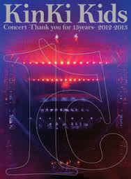 KinKi Kids - KinKi Kids Concert -Thank you for 15years- 2012-2013