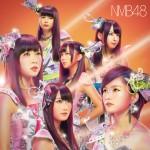 NMB48 - Kamonegikkusu