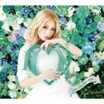 Nishino Kana - Love Collection ~mint~