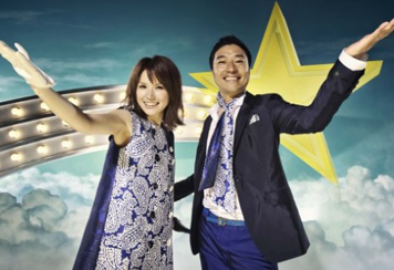 Superfly & Tortoise Matsumoto