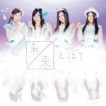 SKE48 - Mirai to wa?