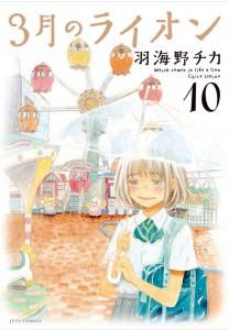 3-gatsu no Lion - Tome 10