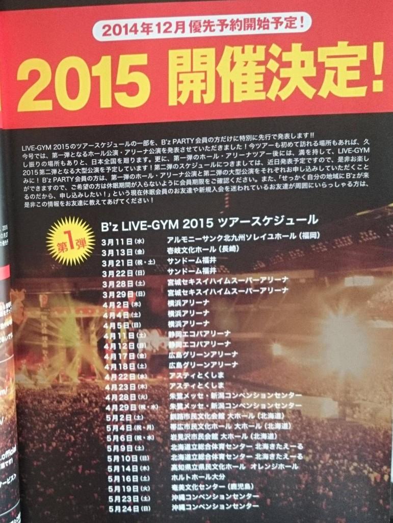 B'z - B'z LIVE-GYM 2015 Tour