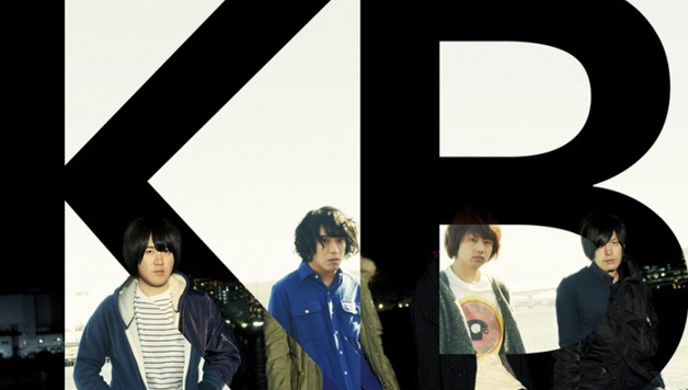 boon asian singles Kana-boon is a japanese rock band formed in 2008 their single fighter was chosen to be the fourth opening of mobile suit asian.