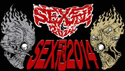 SEX Kanmuri 2014 SEX MACHINEGUNS vs THE Kanmuri (SEX冠2014)