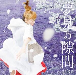 aiko - Yume Miru Sukima (édition limitée)