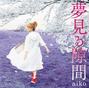 aiko - Yume Miru Sukima (édition normale)