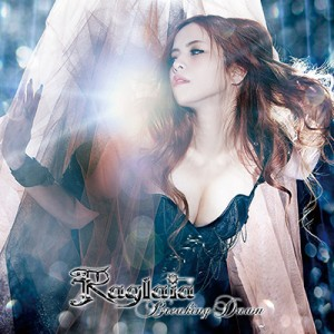 Cover du single Breaking Dawn (Raglaia)