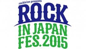 ROCK IN JAPAN 2015