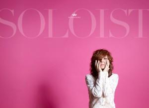 Kiyoharu - SOLOIST (limited edition)