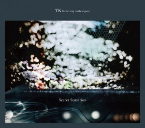 TK from Ling Tosite Sigure - Secret Sensation