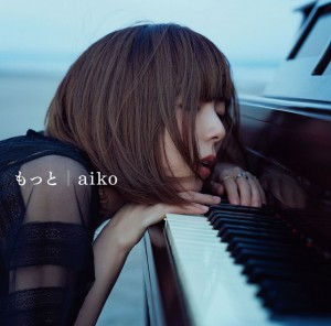 aiko - Motto (Limited edition)