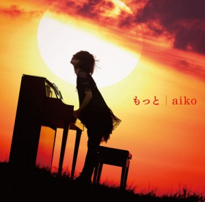 aiko - Motto (Regular edition)