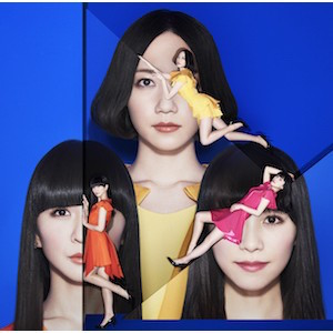 Perfume - COSMIC EXPLORER (Regular edition)