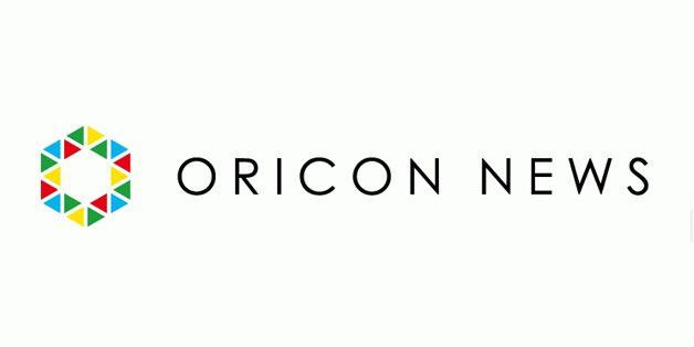 Top Oricon 2018 : semaine du 30/04/2018 au 06/05/2018 | Play