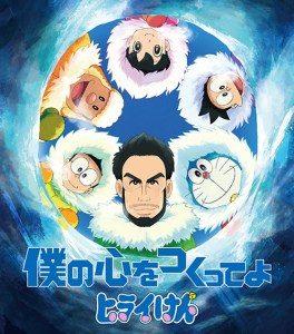 Hirai Ken - Boku no Kokoro wo Tsukutte yo (édition limitée CD)