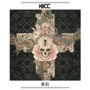 MUCC - Myakuhaku (édition normale)