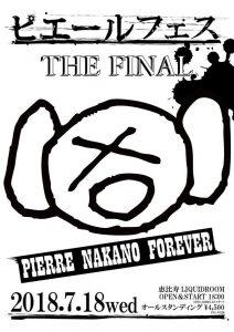 Pierre Nakano Fes