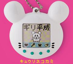 Kyuuso Nekokami - Giri Heisei (CD+DVD)