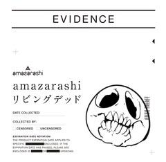amazarashi - LIVING DEAD (CD+GOODS)