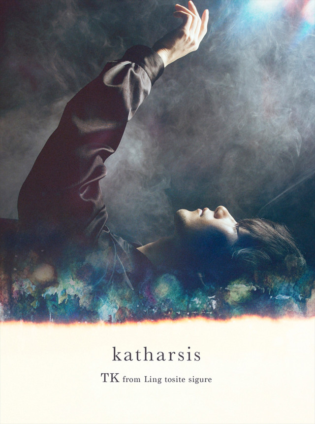 TK from Ling tosite sigure - katharsis (Limited edition)
