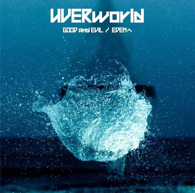 UVERworld - GOOD and EVIL / EDEN e (regular edition)