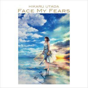 Utada Hikaru - Face My Tears