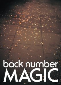 back number - MAGIC (limited edition A)
