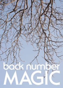 back number - MAGIC (limited edition B)