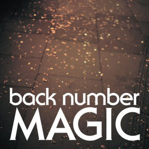 back number - MAGIC (regular edition)